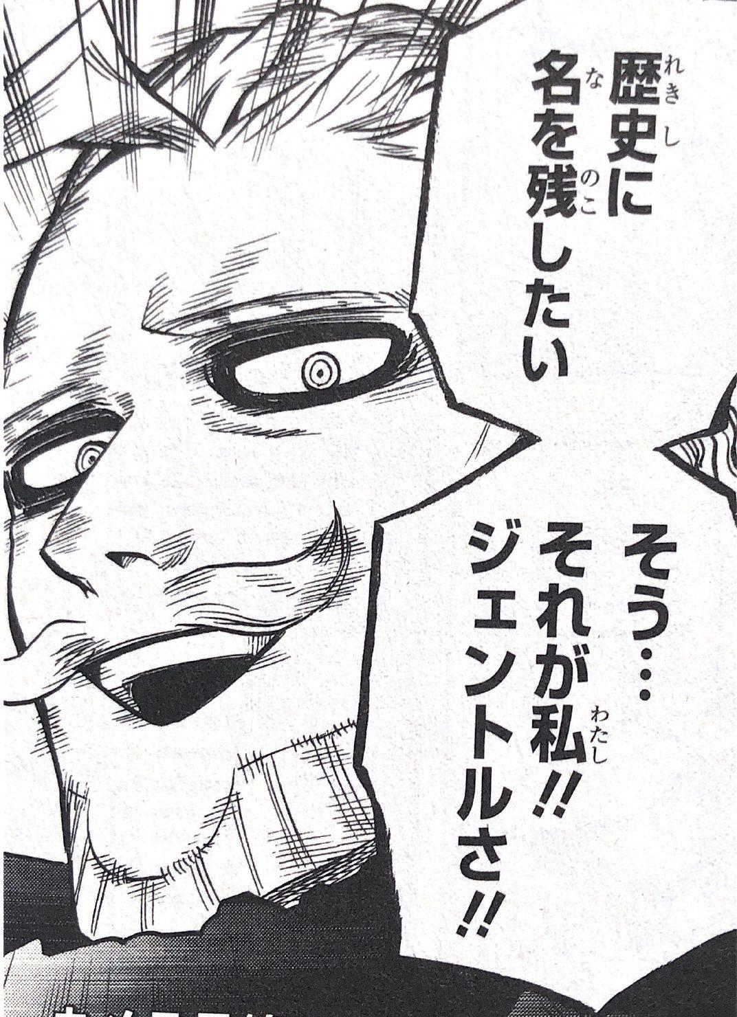 山寺 宏一 ヒロアカ
